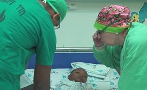 הרופאים שמנתחים את לבבות הילדים (צילום: החדשות)