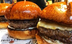 המבורגר (צילום: אורי רז, יחסי ציבור)