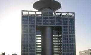 בסיס הקריה בתל אביב (צילום: בני שלביץ, ויקיפדיה, חדשות)