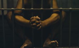 בית כלא (צילום: shutterstock | areebarbar)
