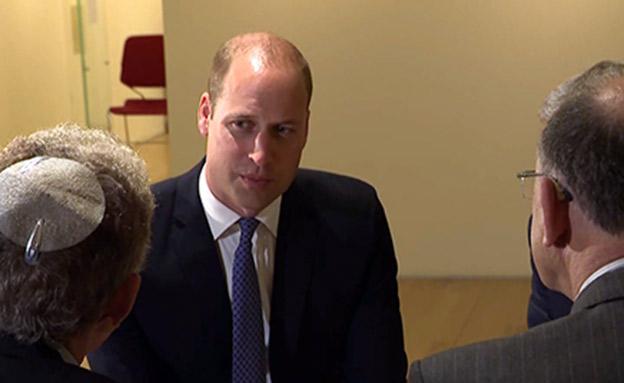 """הנסיך וויליאם ב""""יד ושם"""" (צילום: החדשות)"""
