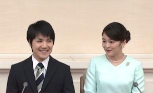 הנסיכה היפנית אייקו ובחיר ליבה (צילום: CNN, חדשות)