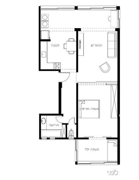 דירה בנורדאו, ג, עיצוב מיכל גלברט דורון, תוכנית לפני השיפוץ