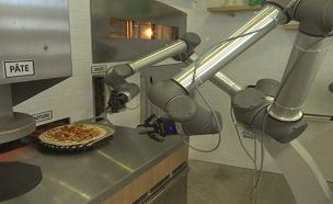 צפו: הרובוט שמכין פיצה בדקות (צילום: רויטרס, חדשות)