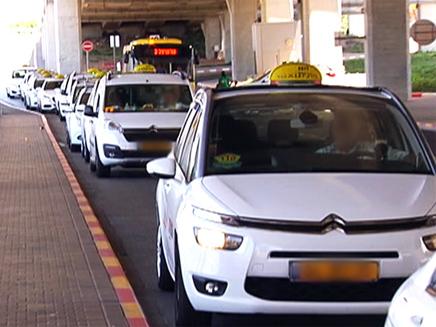 מונית הכסף: חשבון בסך 150 אירו לתייר. אילוסטרציה