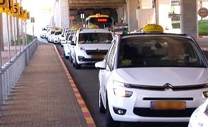 מונית הכסף: חשבון בסך 150 אירו לתייר. אילוסטרציה (צילום: חדשות 2)