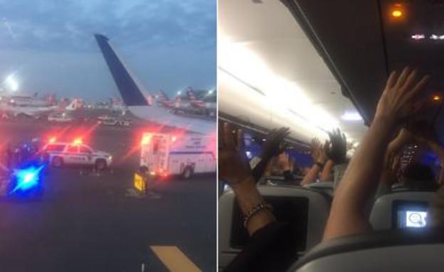 חטיפה במטוס (צילום: עמוד הטוויטר של אלכסה קורטיס)
