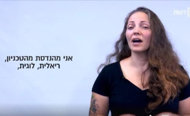 """דיבור על החיסון (צילום: מתוך הסרטון ב""""רשת"""")"""
