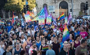 מצעד הגאווה בירושלים (צילום: יונתן סינדל פלאש 90)