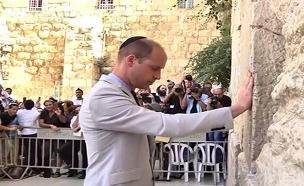 אלעד שמחיוף מסביר את הרקע להגעת הנסיך. צפו (צילום: הלל מאיר/TPS, חדשות)