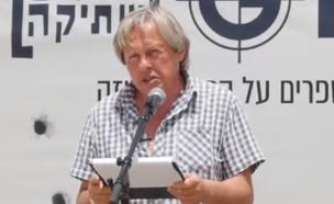 """ד""""ר זאב דגני באירוע של """"שוברים שתיקה"""" (צילום: צילום מסך מתוך יוטיוב)"""