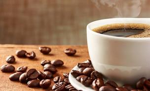 קפה (צילום: Shutterstock By portumen)
