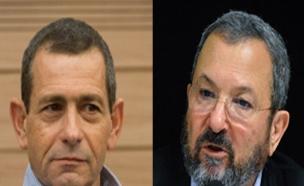 פגישה חריגה בין ברק לארגמן (צילום: פלאש 90,  Miriam Alster/FLASH90, חדשות)