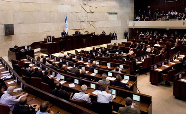 מליאת הכנסת, ארכיון (צילום: AP, חדשות)