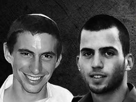 החיילים הנעדרים אורון שאול והדר גולדין