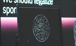 האדם נגד המכונה: השלב הבא (צילום: חדשות)
