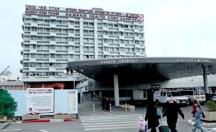 """בית החולים רמב""""ם (צילום: פלאש 90 - משה שי, חדשות)"""