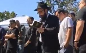 הלוויה של אח של ליהיא גרינר (צילום: צילום מסך מתוך יוטיוב)