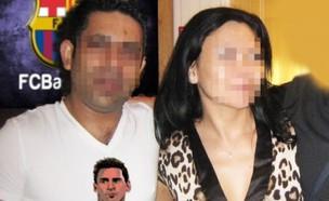 הזוג הרוסי (צילום: צילום מסך: infobae.com)
