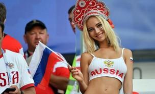 אוהדת רוסייה (צילום: instagram/brasiljara )