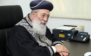 הרב שלמה עאמר (צילום: שמוליק סופר, חדשות)