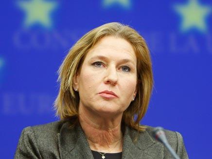 """שרת החוץ לשעבר, ח""""כ ציפי לבני (צילום: רויטרס, חדשות)"""