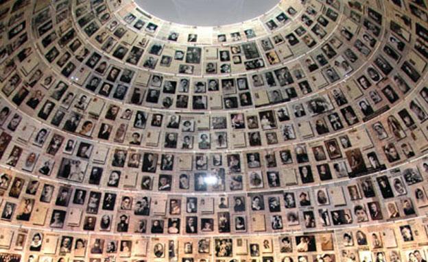 מוזיאון יד ושם בירושלים (צילום: יד ושם, חדשות)