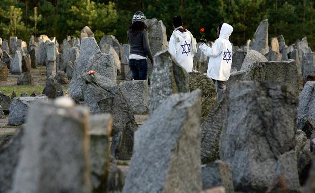 מחנה ההשמדה טרבלינקה פולין שואה (צילום: רויטרס, חדשות)