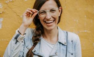 משקפיים חוסמי קרינה של זייס (צילום: Friederike Franze)