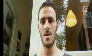 """הישראלי שמביא מים לנזקקים (צילום: מתוך """"חי בלילה"""", שידורי קשת)"""