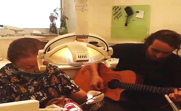 גיטרה וניקוי אבן. צפו בטיפול הייחודי (צילום: חדשות)