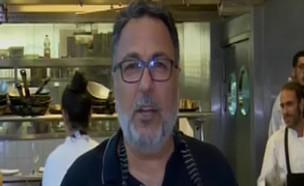 חיים כהן מבשל אוכל איטלקי (צילום: התכנית הכלכלית, קשת 12)