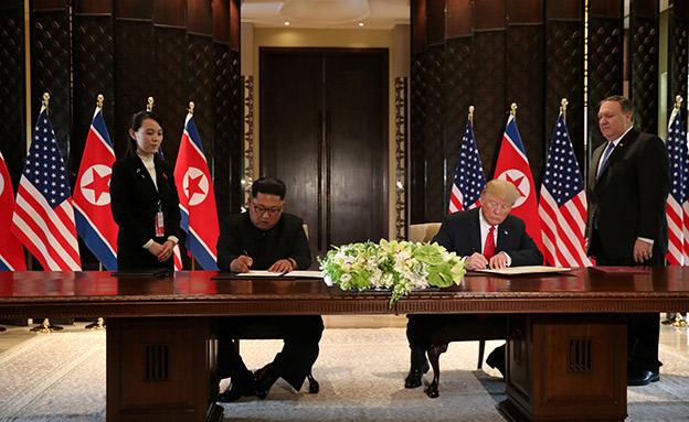ההסכם עליו חתמו בסינגפור (צילום: רויטרס, חדשות)