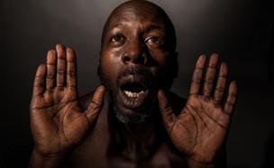 הכלא האפריקאי (צילום: shutterstock | John Gomez)