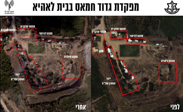 """הבניין בשאטי, לפני ואחרי התקיפה (צילום: דובר צה""""ל, חדשות)"""