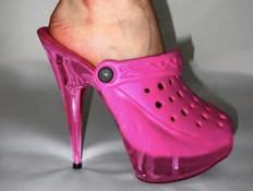 אל תגידו בחיים לא: זו הנעל המכוערת בעולם