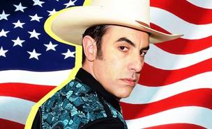 """מי זו אמריקה (צילום: SHOWTIME; באדיבות יח""""צ yes)"""