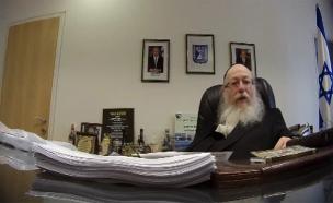 במשרד של שר הבריאות יעקב ליצמן (צילום: חדשות  2)