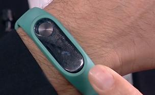 """שעון הכושר שחושף את המידע שלכם (צילום: מתוך """"נקסט"""", קשת 12)"""