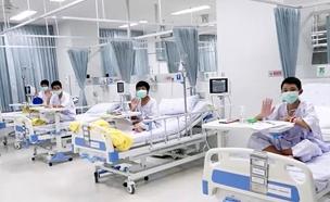 הילדים בבית החולים (צילום: AP, חדשות)