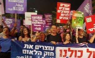 אלפים הפגינו במחאה (צילום: עומדים ביחד, חדשות)