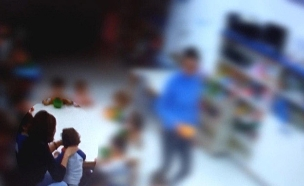 תיעוד: גננת מאכילה בכוח ילד בגן (צילום: מצלמות אבטחה, חדשות)