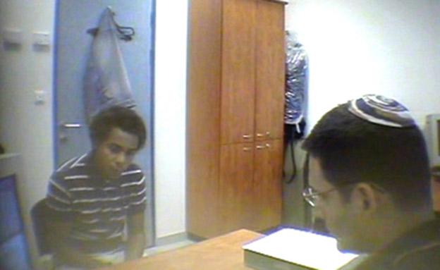 היילו בחקירתו (צילום: החדשות)