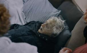 """מי המפורסם שראה את המוות מקרוב בסדרה בה שיחק?  (צילום: מתוך """"ערב טוב עם גיא פינס"""", שידורי קשת)"""