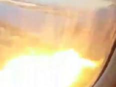 מטוס מתרסק (צילום: News24\youtube)