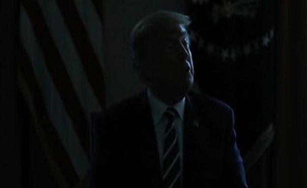 נקמת אנשי הביון? טראמפ ישב בחושך (צילום: חדשות)