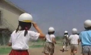 ישראל לא ערוכה לרעידת אדמה חזקה (צילום: חדשות)