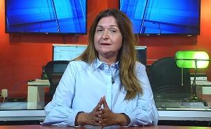 לאה פדידה (צילום: החדשות)