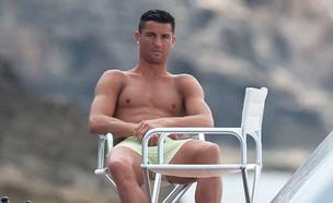 כריסטיאנו רונאלדו (צילום: Europa Press/Europa Press via Getty Images)