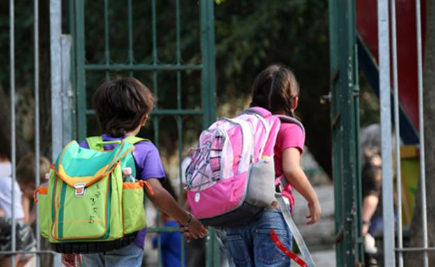 בדקו מה מצב בית הספר שלכם (צילום: פלאש 90 \ Yossi Zamir, חדשות)